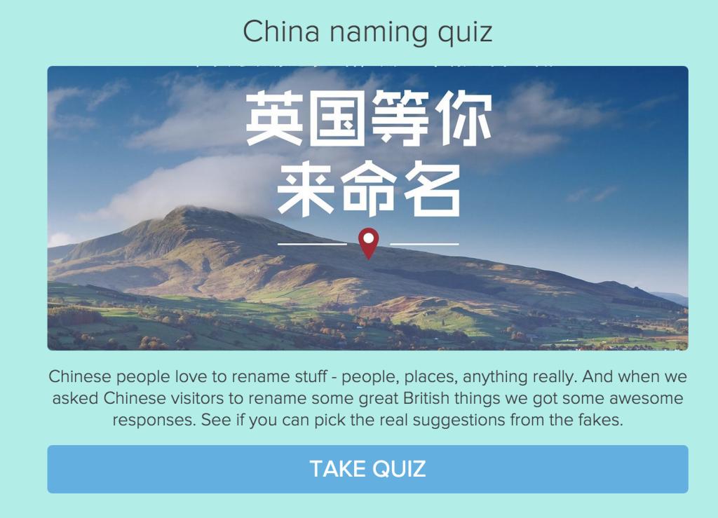 visit britain quiz