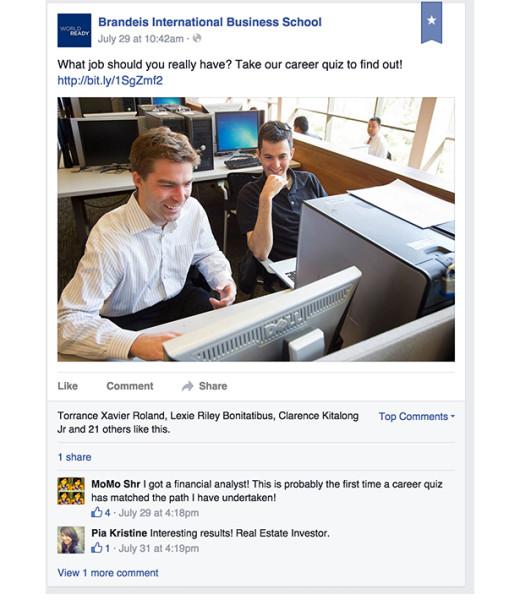 higher education facebook quiz